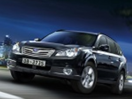 Subaru Outback In Qatar Questions Answers Yallamotor