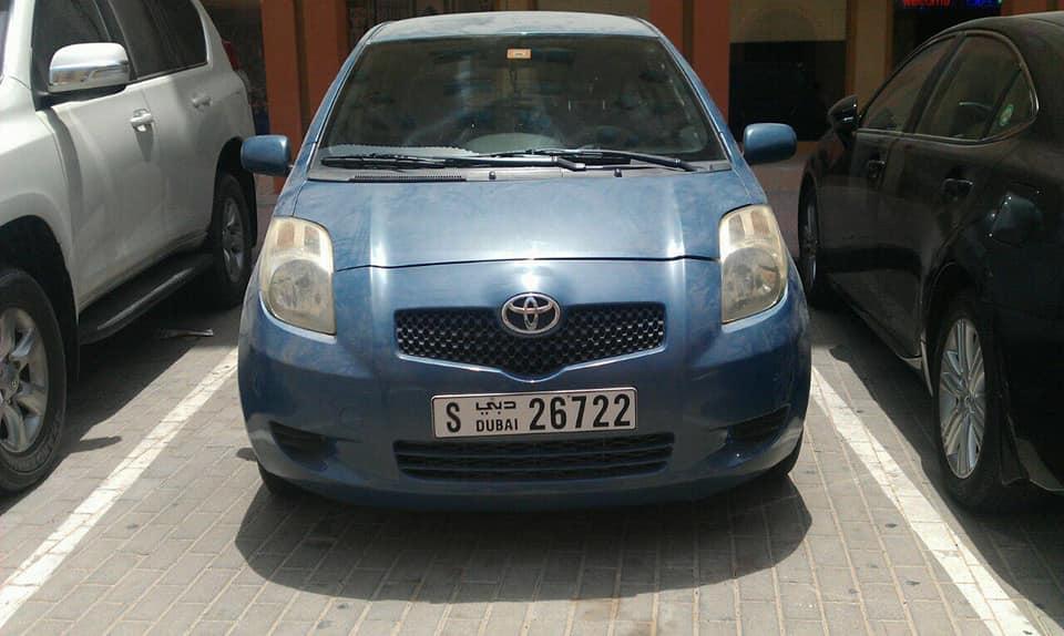 Compare Car Insurance Ksa