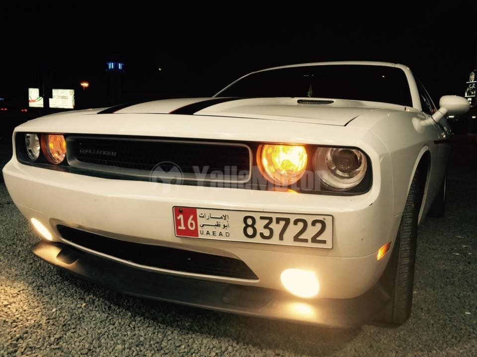 Used Dodge Challenger 2013 Car For Sale In Abu Dhabi