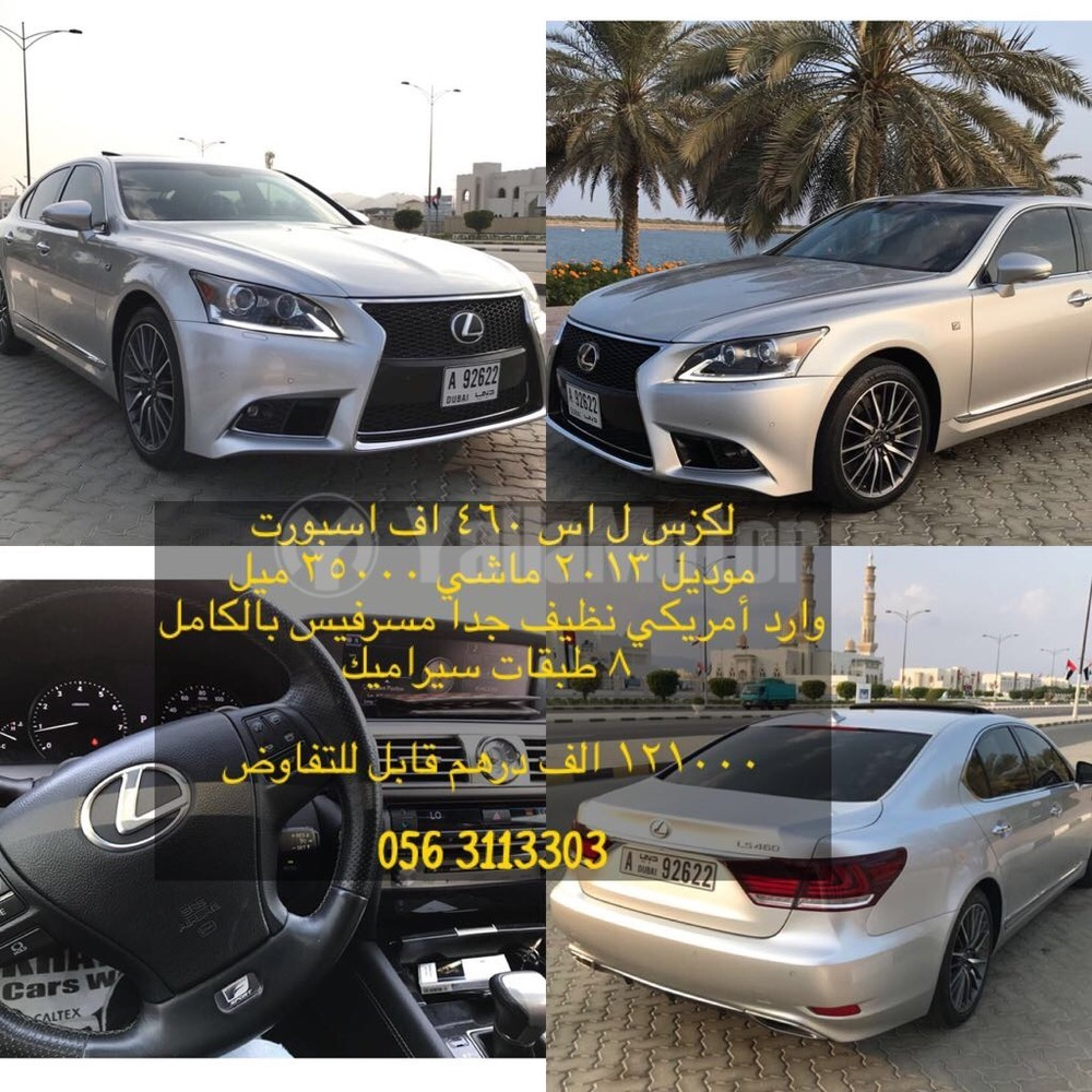 ultra used htm luxury from stock c lexus ls car l merlin for sale main
