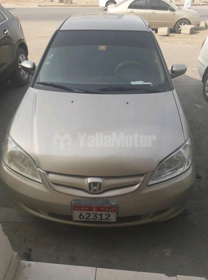 used honda civic 2005 car for sale in abu dhabi 766839. Black Bedroom Furniture Sets. Home Design Ideas