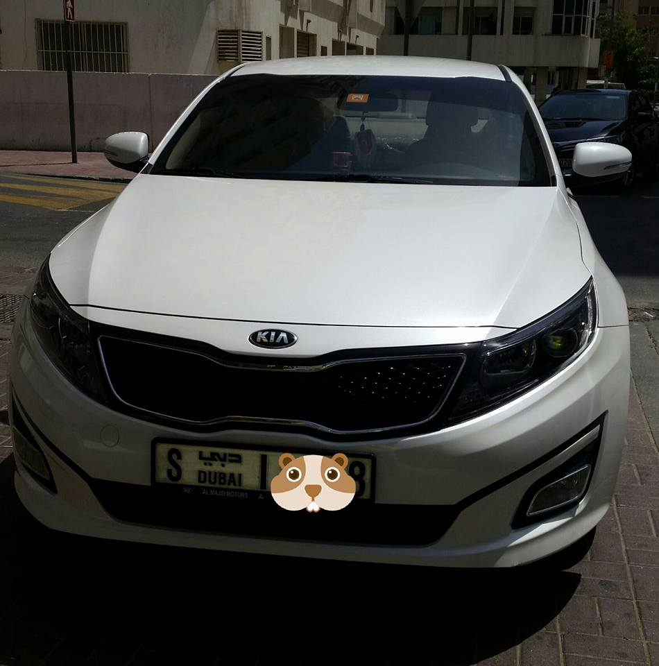 Used Kia Optima 2016 Car For Sale In Dubai 747910