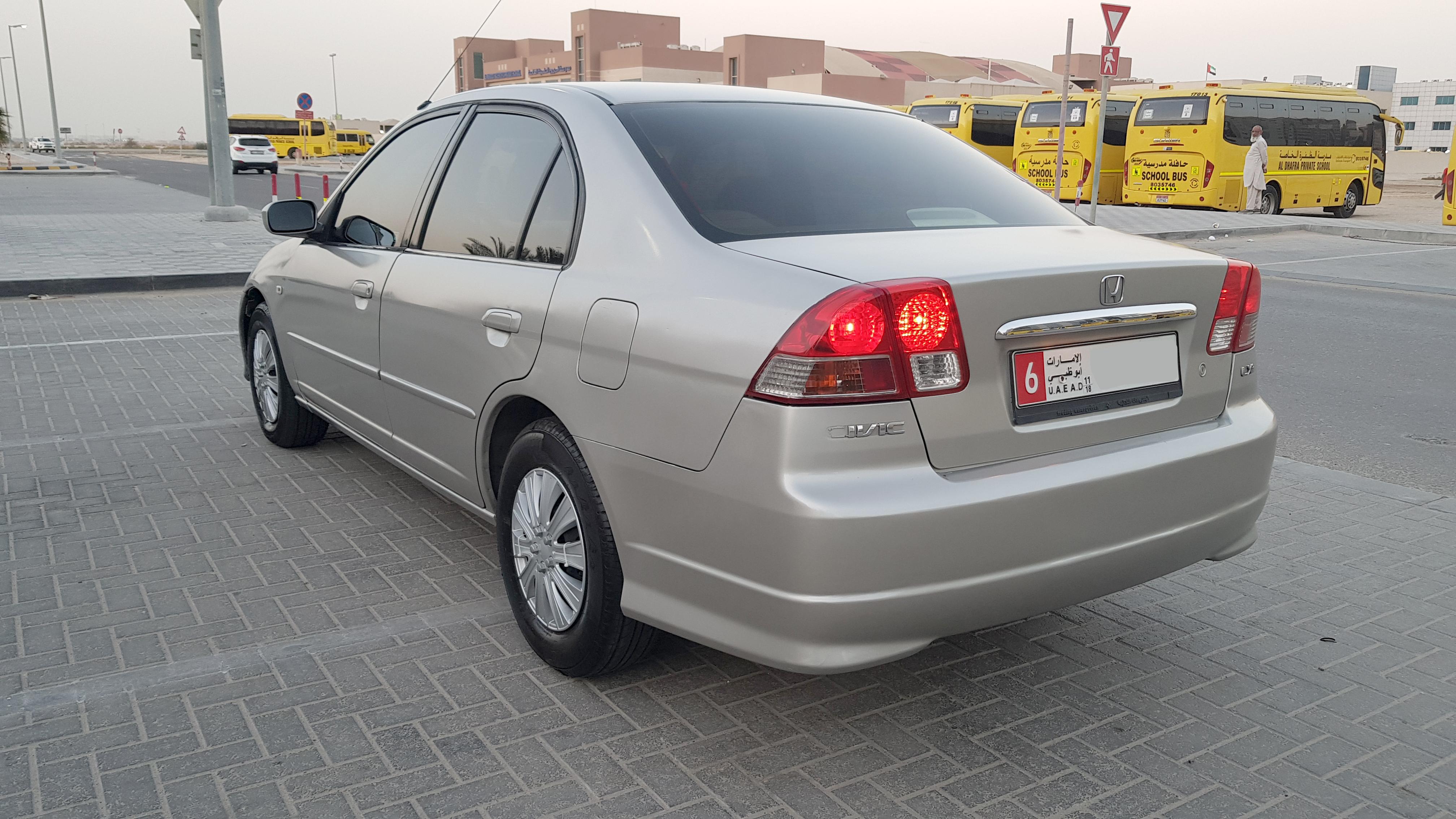 Used Honda Civic 2005 (781533)   YallaMotor com
