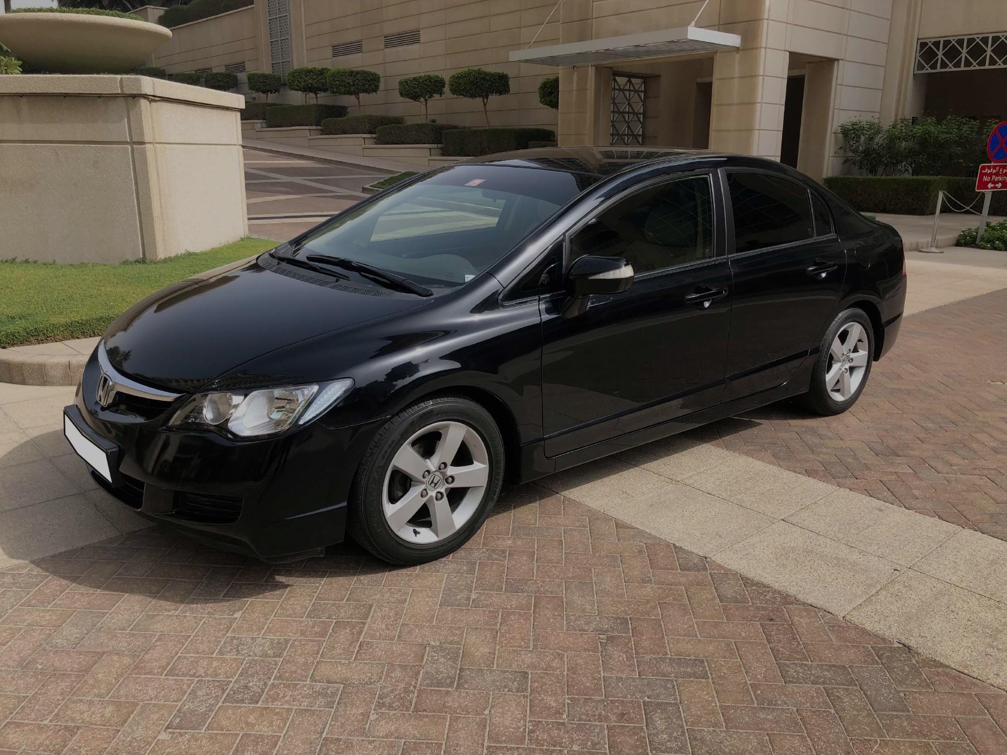 Kekurangan Honda Civic 2008 Review
