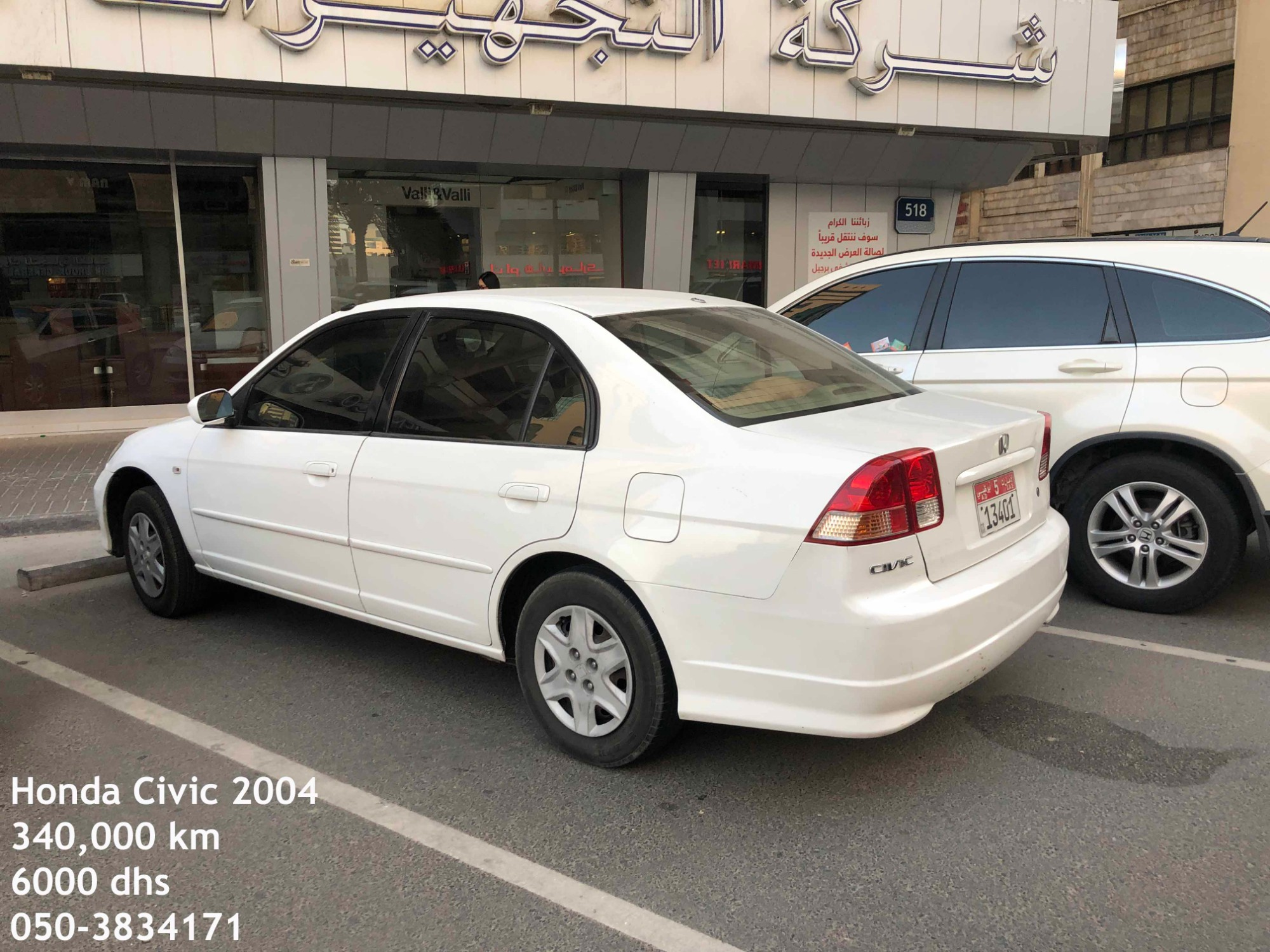 Kekurangan Honda Civic 2004 Harga
