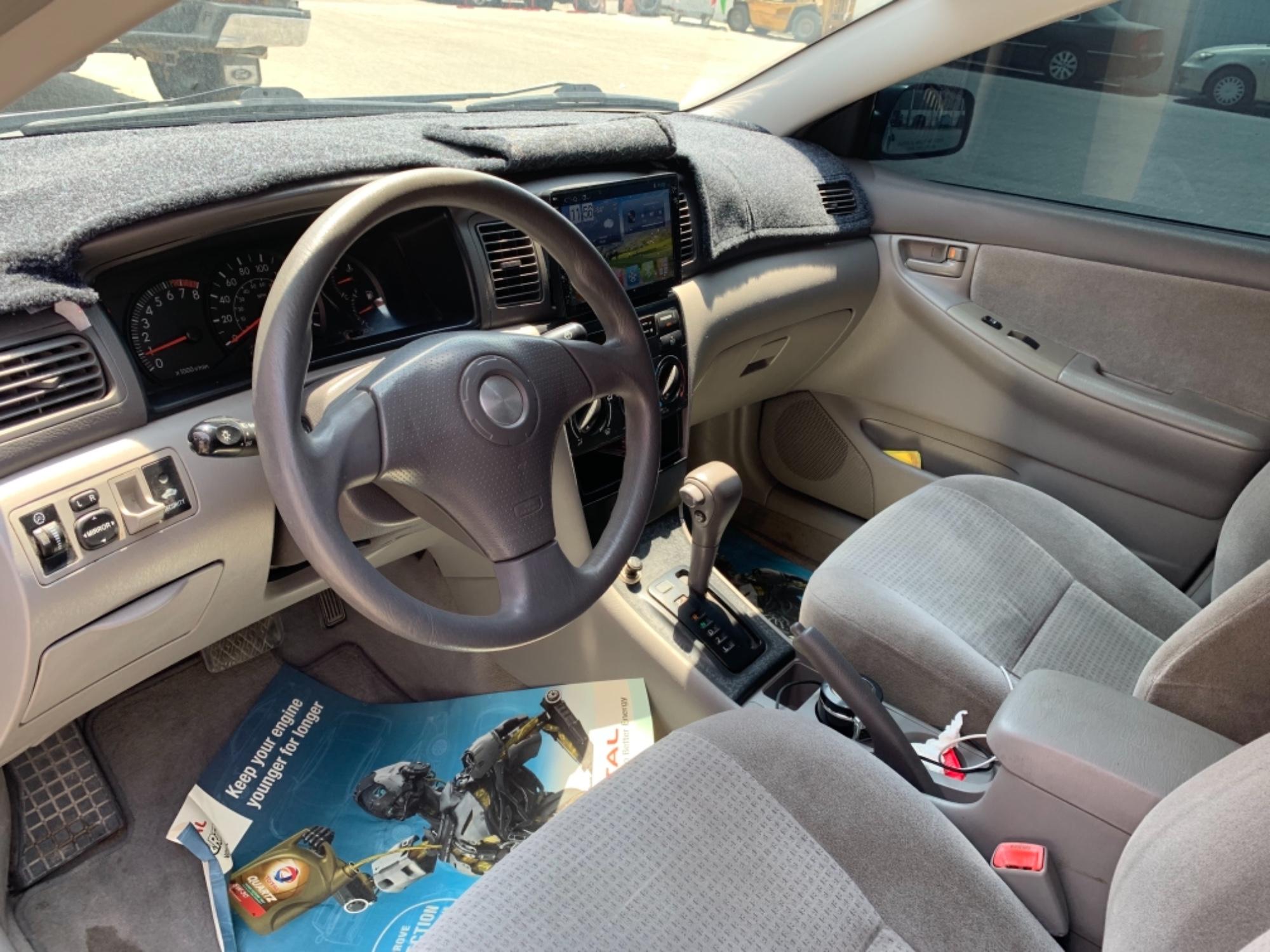Kelebihan Toyota Corolla 2006 Review