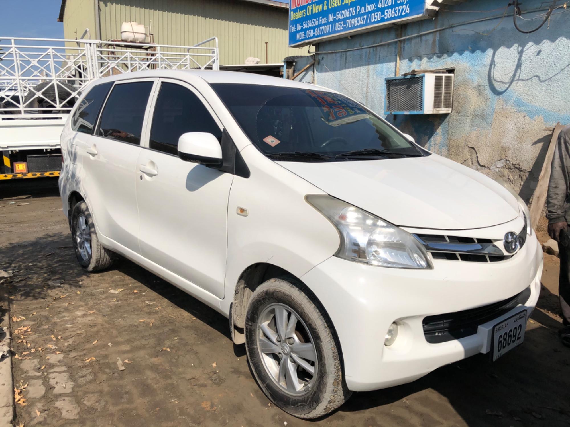 Kelebihan Kekurangan Toyota Avanza 2015 Murah Berkualitas