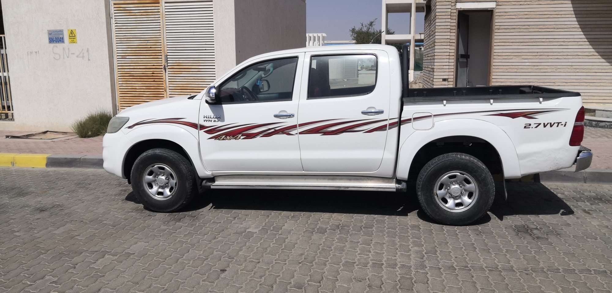 Used Toyota Hilux 25.25 Double Cab 25x25 A/T Top 250125 (982582525