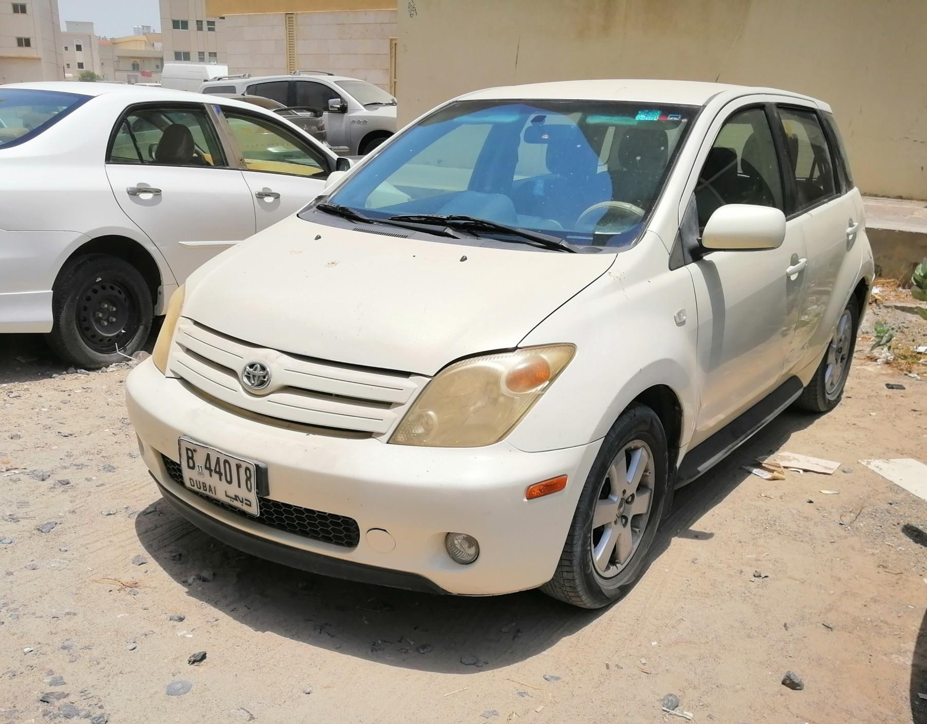 Kekurangan Toyota 2005 Tangguh