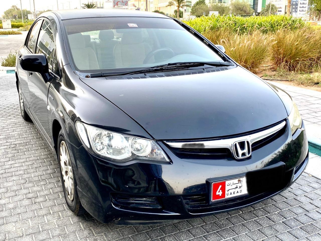 Kelebihan Kekurangan Honda 2008 Harga